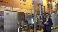 第55届重庆药机展 产品介绍 1——全密闭自动化颗粒剂联线生产系统