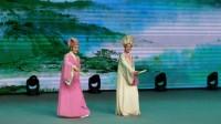 【浙江小百花】玉环广播电视台 越剧《梁祝~十八相送》洪帅、何青青