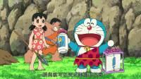 哆啦A梦之新大雄的日本诞生(粤语)