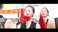 2014级舞蹈学毕业专场晚会宣传片《花儿与少年》