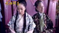 魂断秦淮3