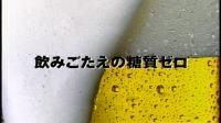 【日テレ】【エンタの神様 5月17日放送】【上】