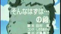 忍たま12-55