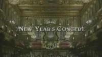 1990年维也纳新年音乐会,指挥:祖宾·梅塔