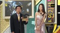 东方神起 081210 金唱片奖  YEPP人气赏现场[中字]