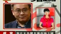成龙新片《新宿事件》太血腥无缘内地上映