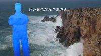 《西村京太郎旅行悬疑 凶恶的季节 东京~南纪白浜连续杀人事件》游戏视频