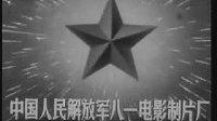 地雷战<<国>>主演:白大钧 张长瑞 张杰 张汉荫 吴健海