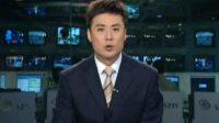 旅游视频:李小龙故居将打造成旅游景点