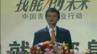 MDG北京创业盛会:马云演讲