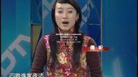 黄力泓---电视台采访谈楼市夜话课题