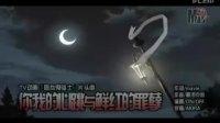 吸血鬼骑士片头曲-「你我的心跳与鲜红的罪孽」