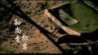 最性感女主播柳岩《岩色》首波主打《孙尚香》官方版音乐录影带