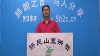 """深圳特区范围扩大方案与""""同权""""法案背道而驰"""