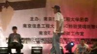 09年10月南信大街舞邀请大赛决赛(九)