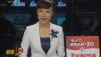 《故梦》带你走进中国百年近代史