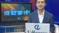 群星耀眼 齐聚四川电视节