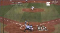 プロ野球2009ファインプレー集