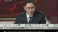 中信新际期货能源分析师刘欣解盘