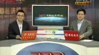 业内人士:迪拜危机难改全球复苏进程 对中国影响有限