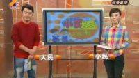 重庆原法院高官狱中上吊自杀