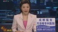 2009年台湾歌手收入排行榜出炉