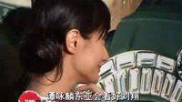 谭咏麟表示东亚会看好刘翔