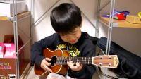 【河马发布】最近在YouTube超火的小孩ukulele系列6