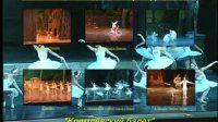 克里姆林宫芭蕾舞剧院 [天鹅湖]片段 一
