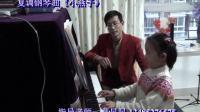 肖千千钢琴演奏小燕子(学琴四个月)