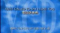 I just call