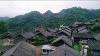 千年侗寨美岩村