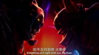 追击巨怪 第三季 04【深影字幕组】