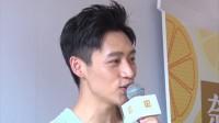 现场:魏晨新剧拍摄辛苦 称有结婚计划会公开