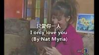 [中英字] 燃燒的彩虹-片尾曲(Ruk Yoo Kon Diew只愛你一人)Nat Myria