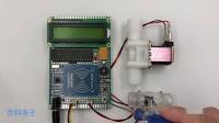杰科电子工作室-51单片机IC卡智能水表演示【19款】