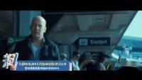 【酷影爆点料】《虎胆龙威6》正式片名确定剧本已上交 60岁硬汉布鲁斯威利斯回归