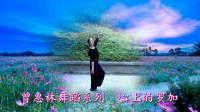 心上的罗加【背面】形体舞 藏族舞 曾惠林舞蹈系列