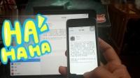 【制作人小陈师傅】 你今天更新iOS12了吗??