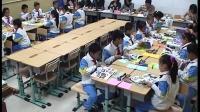 人美版三年级美术《连环画》优秀公开课视频