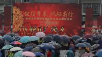 会同县青朗侗族苗族乡成立20周年庆典-节选