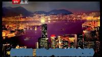 人民大会堂10-香港厅,贵州厅,海南厅,青海厅,吉林厅,宁夏厅,云南厅