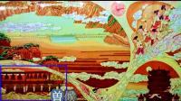 人民大会堂8-湖北厅,江苏厅,山东厅,四川厅,山西厅,安徽厅