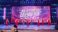 新疆街舞乌鲁木齐【TOTO舞蹈】我的热血街舞梦2018暑期公演 高能少年团