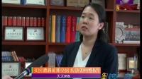 网传李晨卖二环内四合院 价值超9亿?