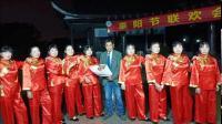 东阳艺海公园重阳节江西舞蹈队参演广场舞(爱我就把我来追求)