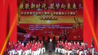 玉海摄《快乐的女战士》指挥:王达.市歌舞协会艺术团管弦乐队