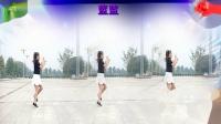好心情蓝蓝广场舞原创【86】瘦身舞【天生一对】附教学