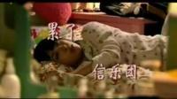 信乐团—累了(偶像剧《热情仲夏》片尾曲)