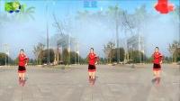 好心情蓝蓝广场舞原创健身舞混搭水兵舞【火热的爱】附教学